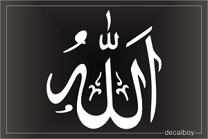 Allah Islamic Calligraphy Window Decal
