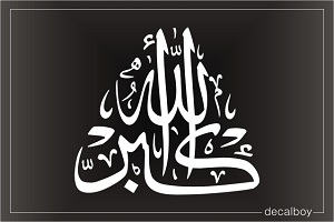 Islam Allah Religious Window Decal