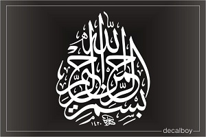 Bismellah Window Decal