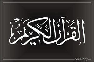 Blessed Quraan Window Decal