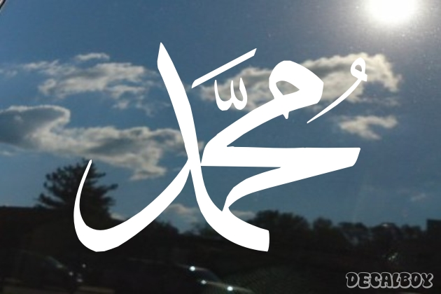 Islam Mohammed Window Decal