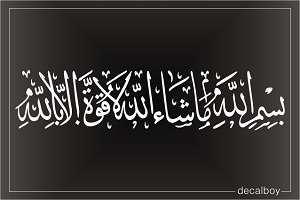 Islamic Calligraphy Bismellah Masha Allah Window Decal