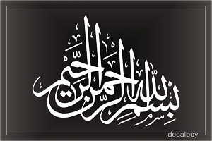 Islamic Calligraphy Bismellah Window Decal