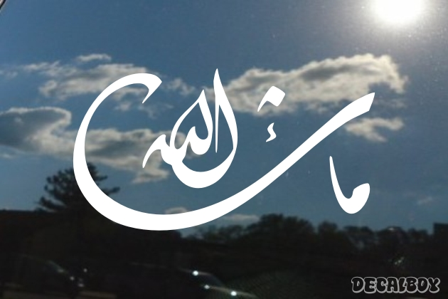 Islamic Calligraphy What Allah Wills Window Decal