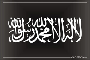 Islamic Shahada Calligraphy Decal