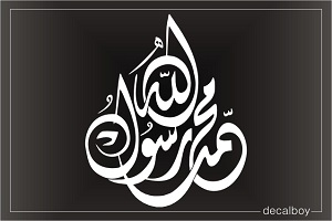 Muhammad Is A Messenger Of Allah Window Decal