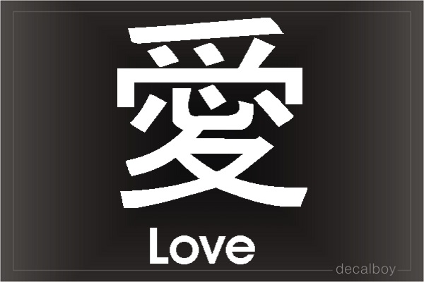 Chinese Love Auto Window Decal
