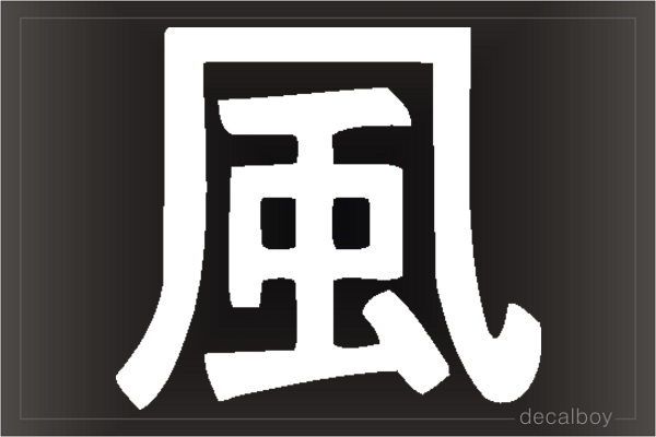 Wind Chinese Symbol Auto Window Decal