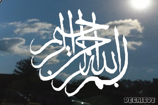 Islam Allah Window Decal