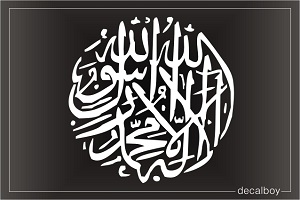Shahada Window Decal