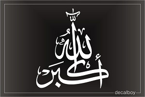 Islamic Subhan Allah Calligraphy Decal