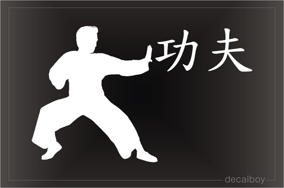 Kung Fu Fight Spirit Decal