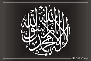 Shahada Calligraphy Decal
