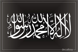 Shahada Islamic Calligraphy Decal